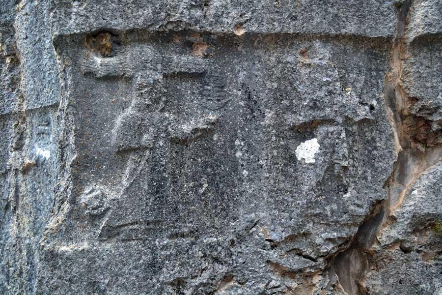 Yazılıkaya Açık Hava Tapınağı - Yazılıkaya Hittite Ancient Monument
