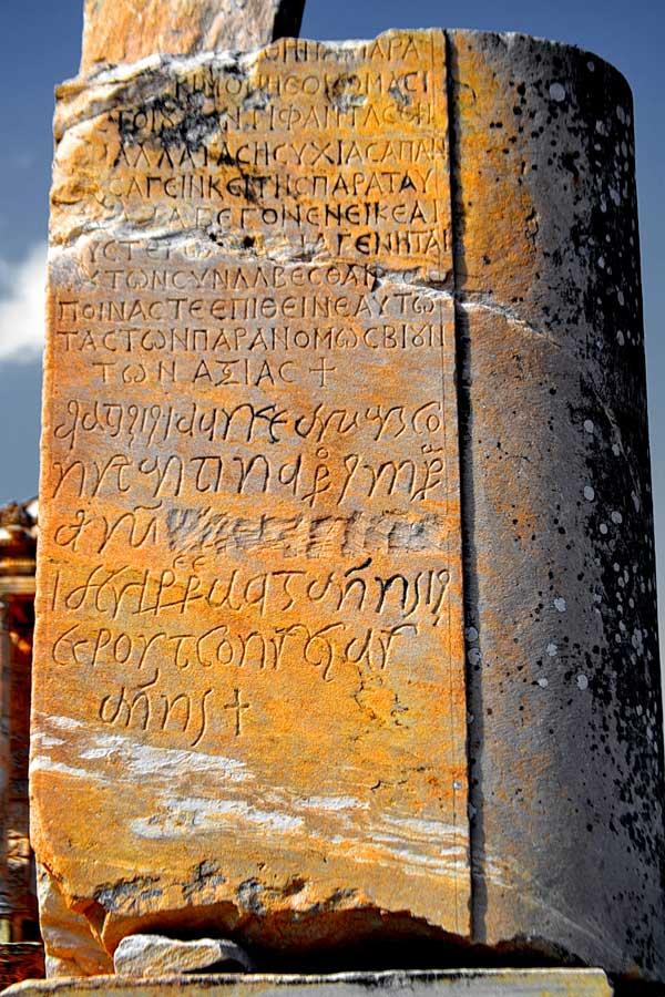 Efes antik kenti antik duvar yazıları, Efes fotoğrafları - ancient wall scripts, Ephesus photos
