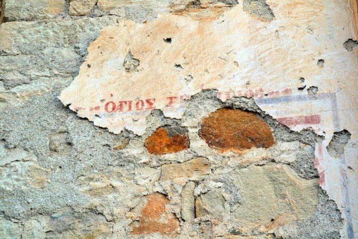 Kayacık köyü Rum kilisesi detayları, Kayacık fotoğrafları - Kayacik village, Greek historical church