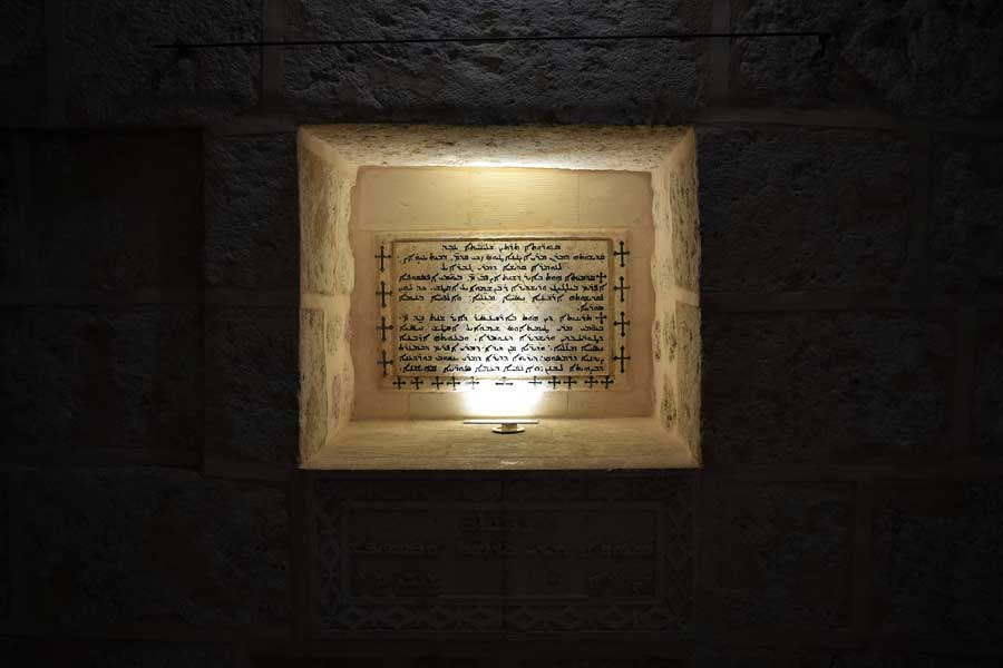 Mor Gabriel Manastırı Metropolit Karpoz mezarı Büyük kilise, Midyat Türkiye - Mor Gabriel Monastery Metropolitian Karpoz's tomb in the Great Church, Mardin Turkey