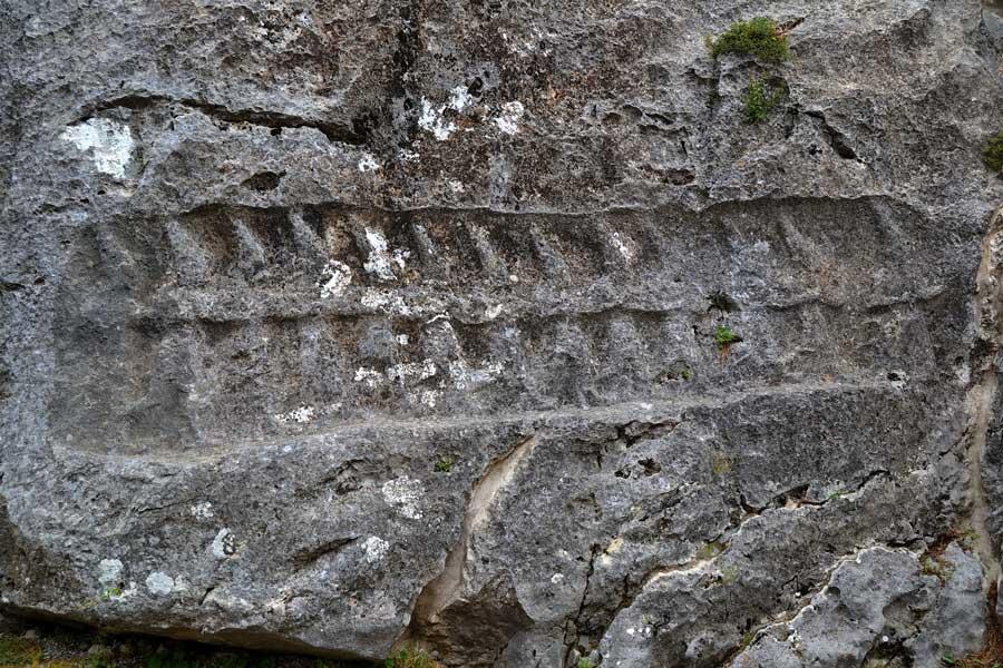 Yazılıkaya B (doğu) odası 12 Hitit tanrısı kabartması, Çorum - Yazilikaya The B (east) room 12 Hittite god relief, Turkey