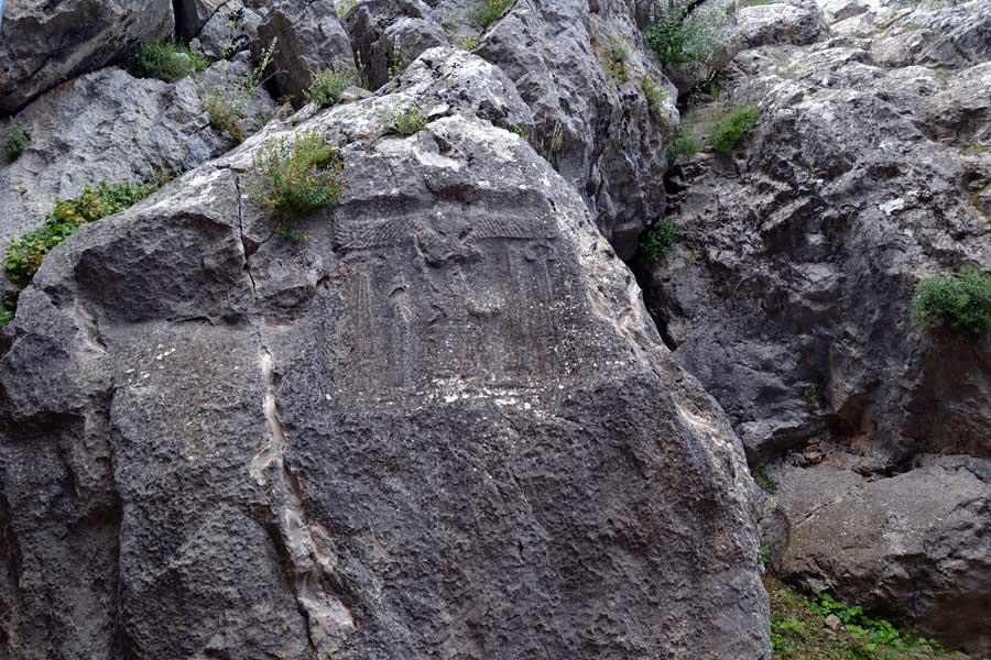 Yazılıkaya açık hava tapınağı tanrı kabartması, Boğazköy Çorum - Yazilikaya open air temple god relief, Bogazkoy Turkey