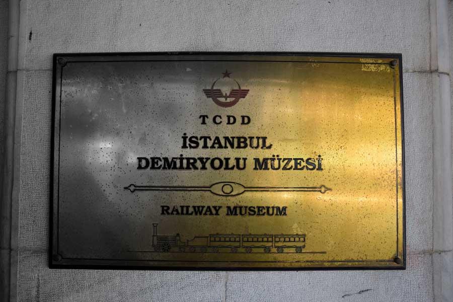 İstanbul Demiryolu Müzesi fotoğrafları giriş levhası - Istanbul Railway Museum