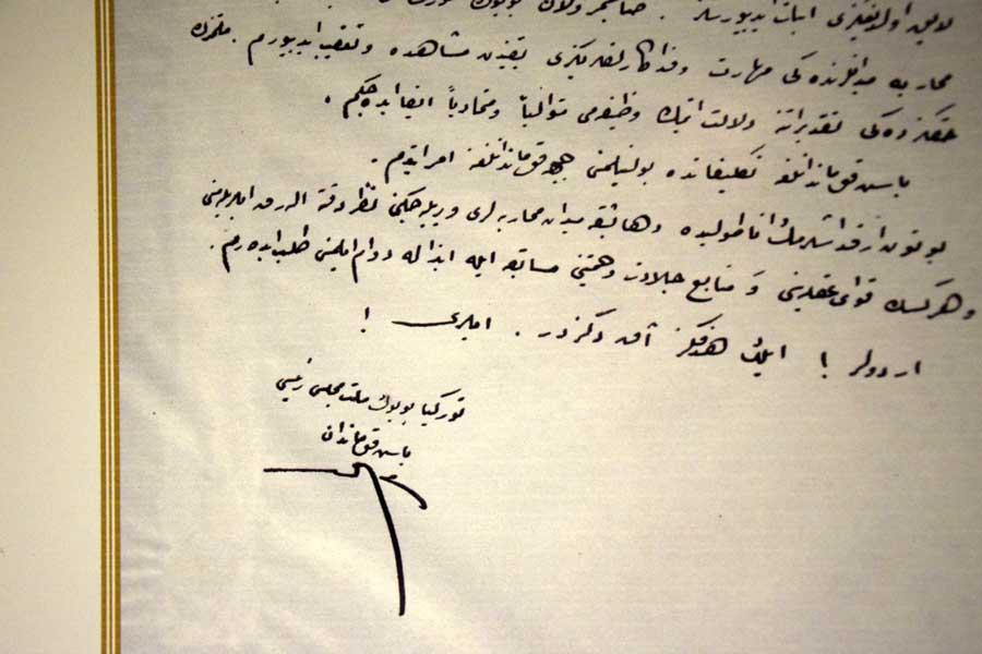 Askeri Müze fotoğrafları Ordular! İlk hedefiniz Akdeniz'dir İleri, Atatürk Emri - The Armies! Your first target is the Mediterranean. Forward! (Atatürk's order), Military Museum