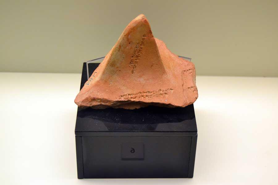 Boğazköy müzesi eserleri karaciğer şeklinde fal metni - Corum Bogazkoy Museum photos text of fotrune liver shaped