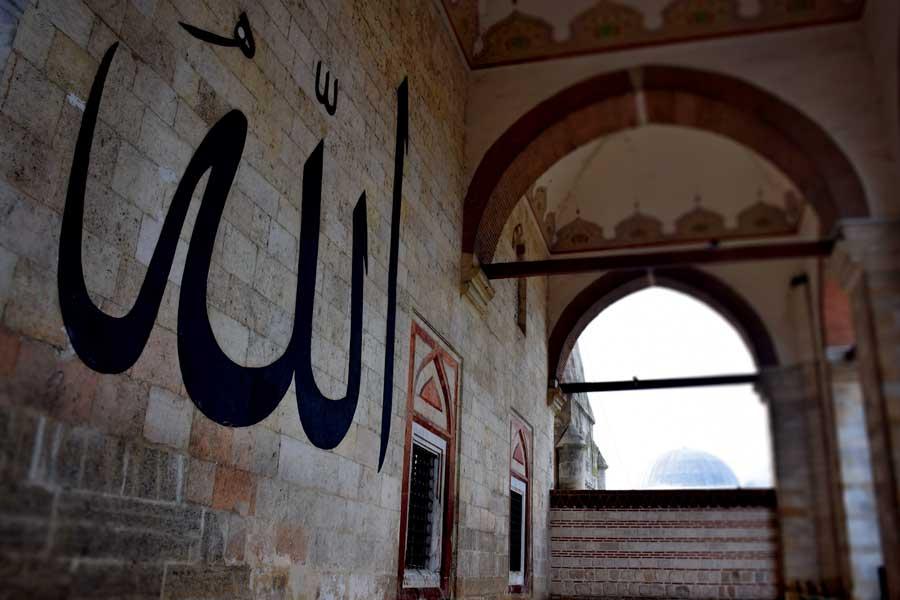 Edirne Eski Cami fotoğrafları Allah yazısı - Edirne Old Mosque photos Islamic calligraphy