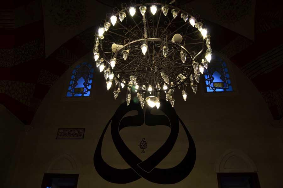 Edirne Eski Cami fotoğrafları - Islamic calligraphy Old Mosque photos