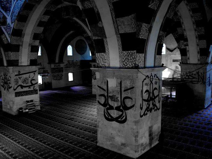 Edirne Eski Cami fotoğrafları - Old Mosque photos