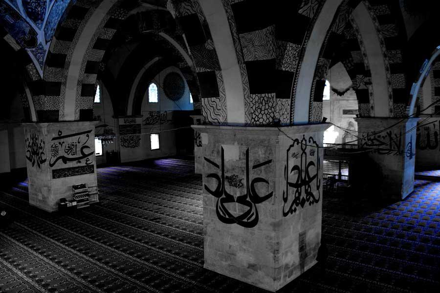 Eski Cami Fotoğrafları - Edirne Old Mosque Images