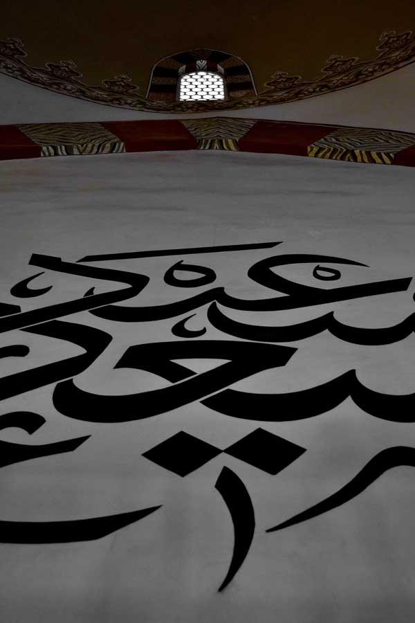 Edirne hat eserleri Eski Cami fotoğrafları - Edirne Islamic calligraphy Old Mosque photos