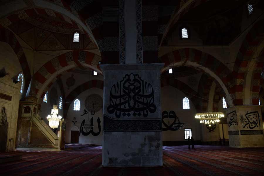 Edirne'de bulunan Eski cami tat eserleri, Eski Cami fotoğrafları - Old Islamic calligraphy, Edirne Old Mosque photos