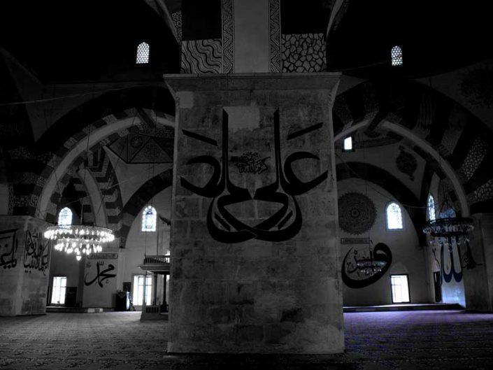 Eski Cami fotoğrafları Edirne hat yazıları - Old Mosque Islamic calligraphy photos