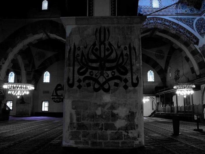 Eski Cami fotoğrafları Eski cami içi Edirne - interior Old Mosque photos