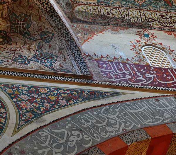 Eski Cami fotoğrafları duvar işlemeleri - Old Mosque Islamic calligraphy photos