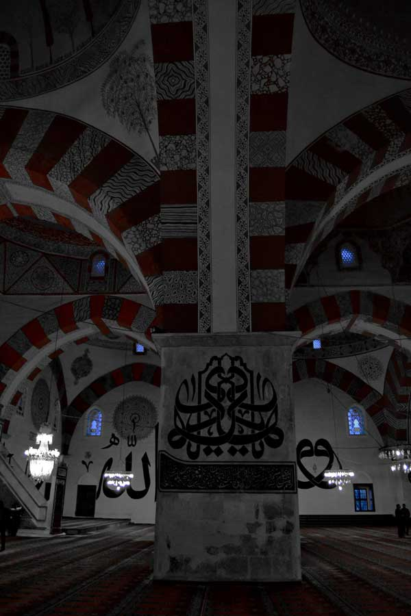 Eski Cami fotoğrafları hat sanatı ve mimari özellikleri - Old Mosque photos Islamic calligraphy and architectural