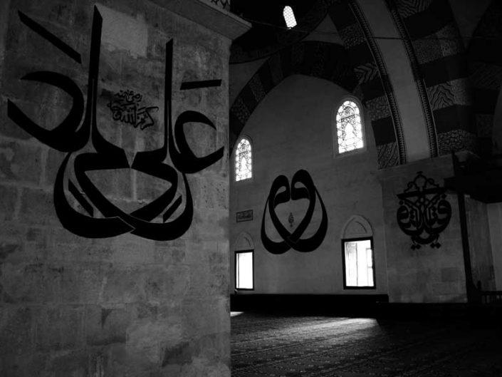 Eski cami hat eserleri Eski Cami fotoğrafları - Islamic calligraphy, Old Mosque photos