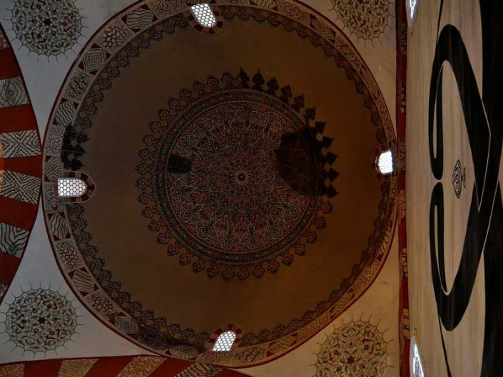 Eski cami kubbe içi Eski Cami fotoğrafları - Edirne Old Mosque photos