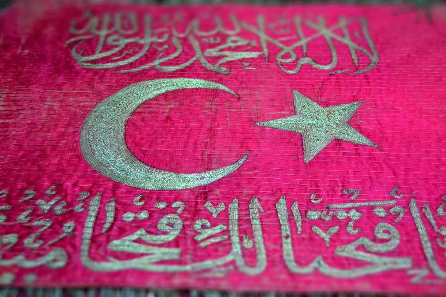 Harbiye Askeri Müzesi Osmanlı Sancağı - Istanbul Military Museum Ottoman Flag