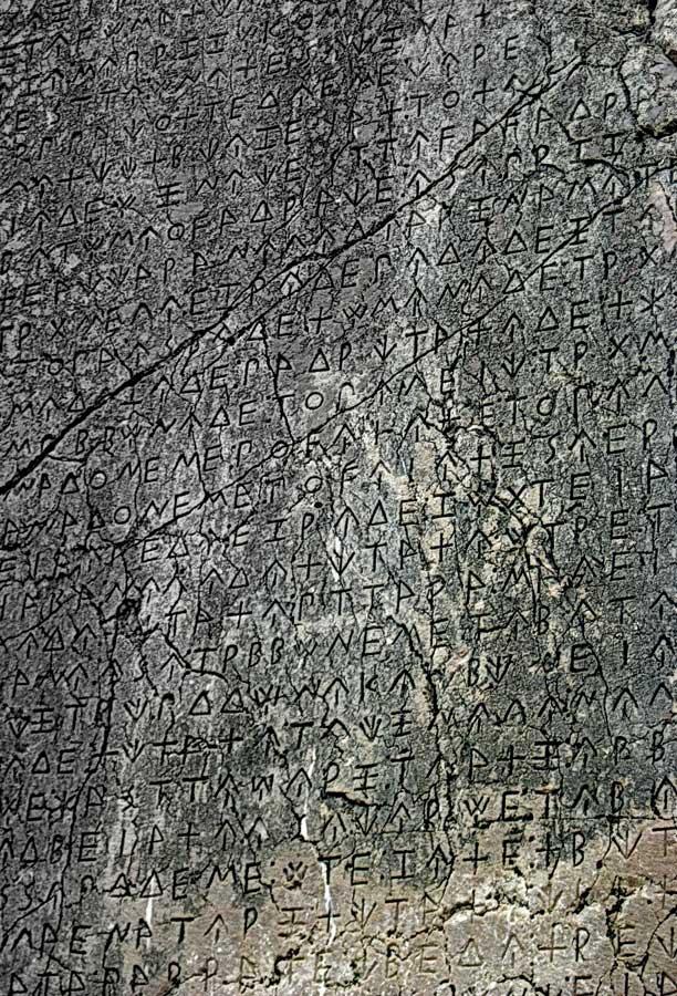 Xanthos antik kenti Yazıtlı Pilye Anıtı - Xanthos ancient city Xanthian Obelisk
