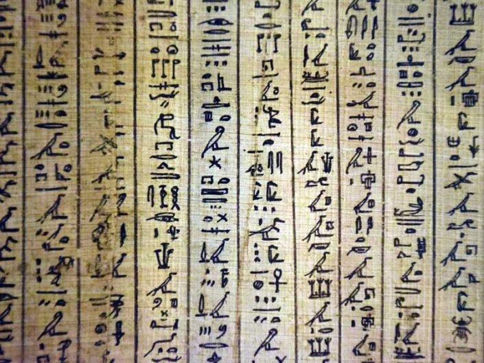 Torino Mısır Müzesi Luefankh'ın Mısır Ölüler kitabı - Turin Egyptian Museum Luefankh's book of the Dead