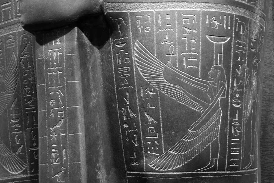 Torino Mısır müzesi antik Mısır hiyeroglifinde ölüm ve karanlık tanrıçası Nephthys - Turin Egyptian Museum ancient Egyptian hieroglyphics including death and darkness goddess Nephthys