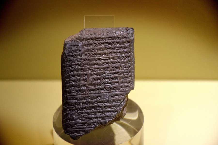 Mardin Müzesi fotoğrafları, Mardin'de bilinen ilk tapu senedi MÖ 7.yy - Mardin Museum photos, the first known title deed of Mardin BC 7th Century
