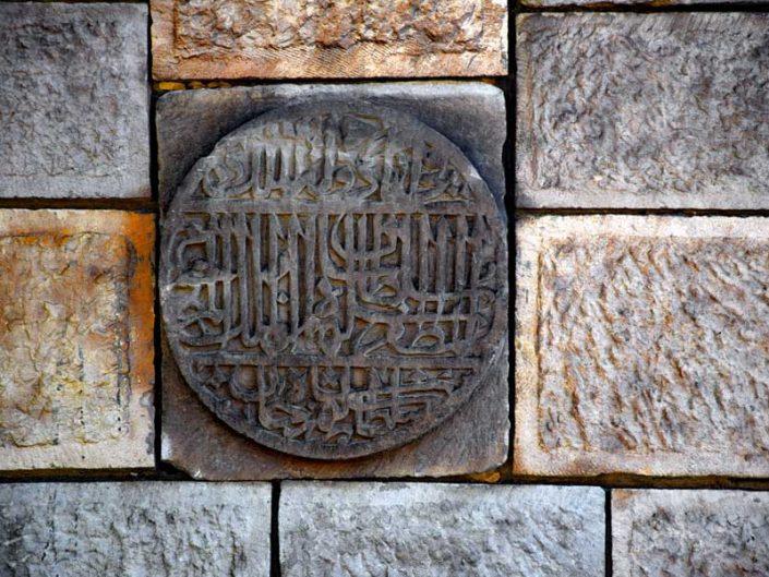 Divriği Ulu Cami duvarında restorasyon sonrası özgün taş bezeme - Stone decoration on the wall of Divrigi Great Mosque after restoration