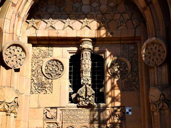 Divriği Ulu Cami ve Darüşşifası, Darüşşifa kapısı bezeme detayları - Divrigi Great Mosque and Hospital, Hospital gate decoration details
