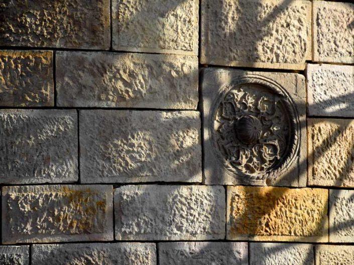 Divriği Ulu Cami ve Darüşşifası duvar bezemesi - Divrigi Great Mosque and Hospital wall decoration