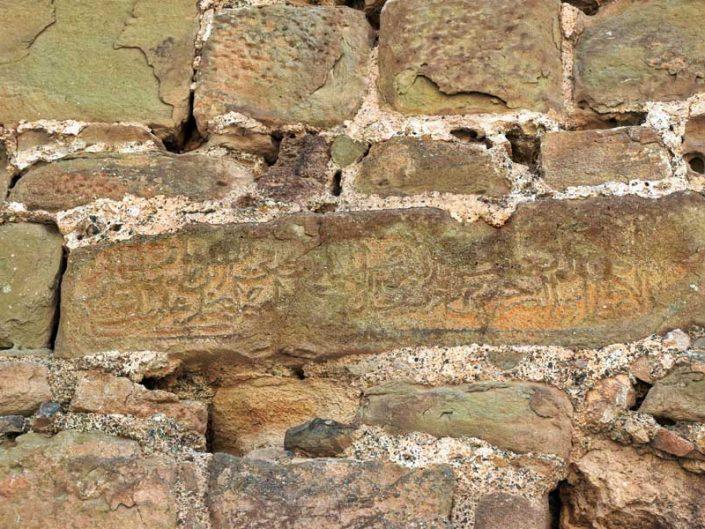 Harput kalesi Aslanlı burç ve kale kitabesi - Elazığ Harput Fortress inscription and the tower with lion