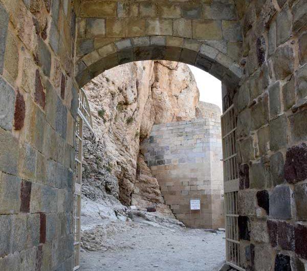 Harput kalesi girişi - Entry of the Harput fortress