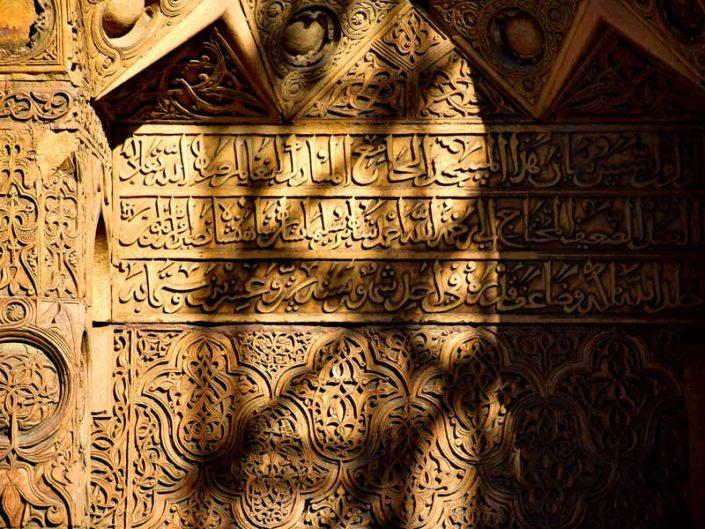 Sivas Divriği Ulu Cami Batı kapısı veya Tekstil kapısı taş bezeme detayları - Divriği Great Mosque West Gate or Textile Gate stone decoration details