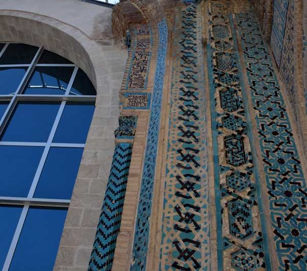 Eski Malatya Ulu Cami iç avlu duvar süslemeleri - Old Malatya Great Mosque inner courtyard wall decorations