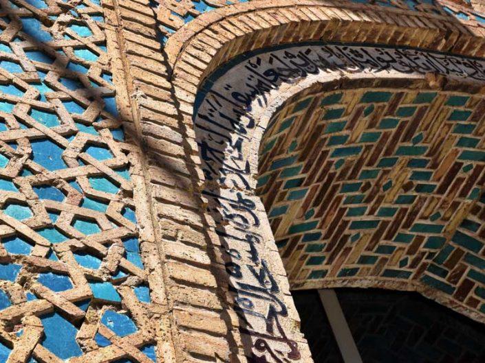 Eski Malatya Ulu Cami iç avlu orjinal taş süslemeleri - Old Malatya Great Mosque inner courtyard original stone adornments