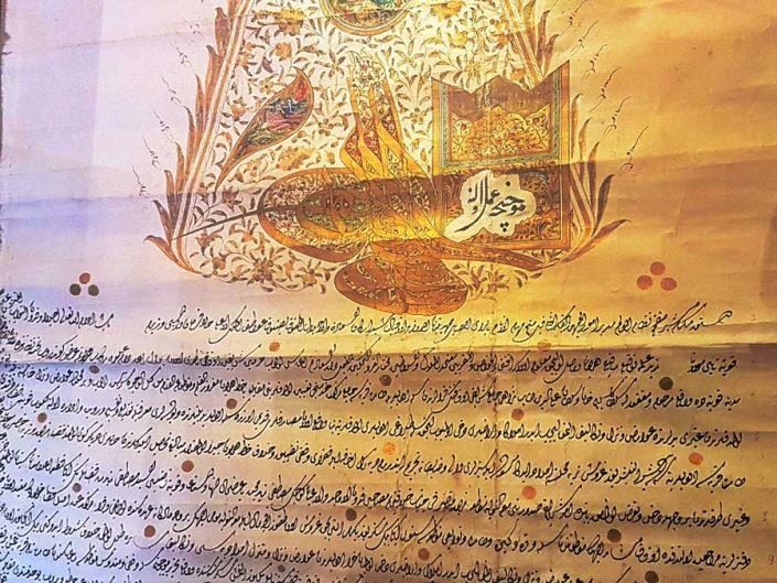 Mevlana müzesi Osmanlı Fermanı 19.yy - Ottoman Imperial order 19th Century