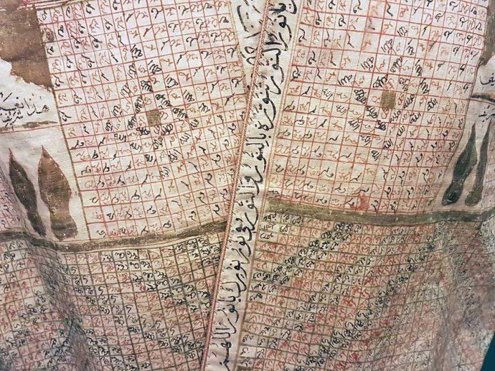 Mevlana müzesi Sultan Veled'e ait tılsımlı gömlek Selçuklu 14.yy - Mevlana museum talismanic shirt, belong to Sultan Valad, Seljuk 14th Century
