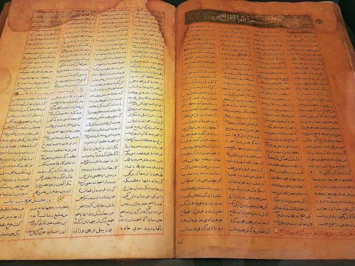 Mevlana müzesi mesnevi Beylikler 1372 Selçuklu veziri Şerefüddin Emir Satı için yazılmıştır - Mesnevi manuscript 1372 written for Seljuk vazir Şerefüddin Emir Satı