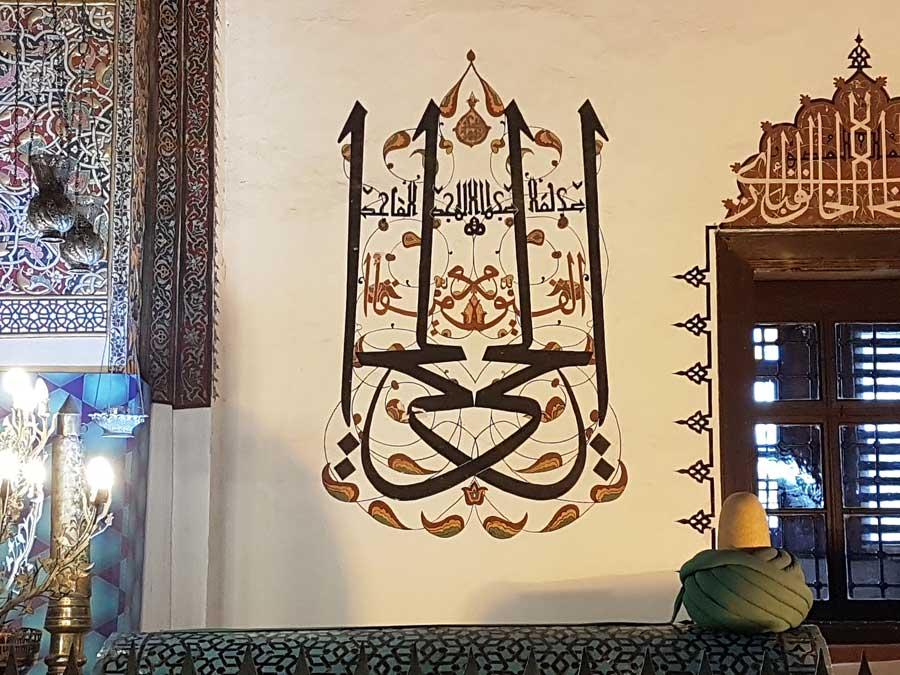 Mevlana türbesi Celi Sülüs yazısı - Celi Sülüs script in the Mevlana meusoleum