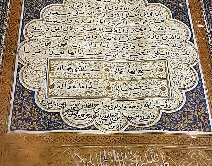 Mevlana türbesi Divan-ı Kebir 1366 Hz. Mevlana Celaleddin Rumi - Divan of Mevlana 1366