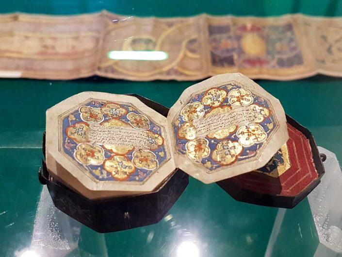 Mevlana türbesi Kuran-ı Kerim 15.yy - Mevlana museum Holy Quran 15th Century