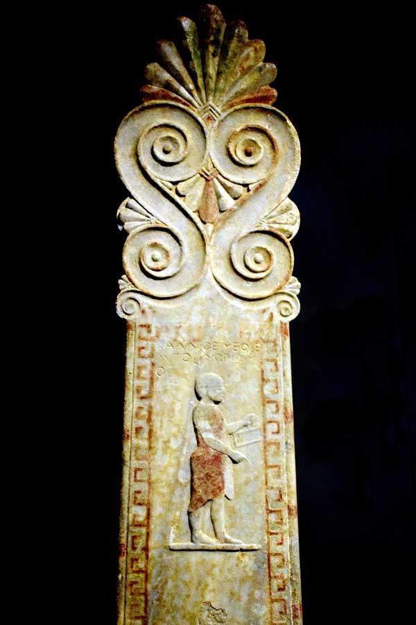 Tekirdağ Arkeoloji ve Etnografya Müzesi Kallisthenes'in mezar steli MÖ 6.yy Perinthos antik kenti - Grave stele of Kallisthenes 6th Century BC