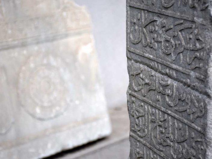 Tekirdağ Arkeoloji ve Etnografya Müzesi Osmanlı Dönemi mezar taşı - Tekirdağ Archeology and Ethnography Museum tombstone Ottoman Period