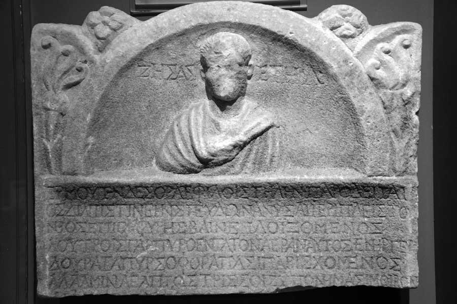 Tekirdağ Arkeoloji ve Etnografya Müzesi Perinthos antik kenti Hermes'in mezar steli Roma Dönemi MS. 3.yy - Grave stele of Hermes Roman Period 3rd Century AD