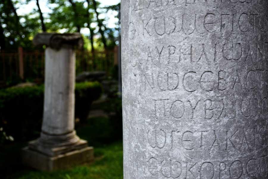 Tekirdağ Arkeoloji ve Etnografya Müzesi ve Önemli Tarihi Eserleri