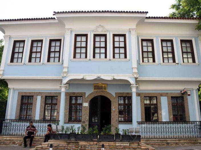 Uşak Atatürk ve Etnografya müzesi - Atatürk and Ethnography Museum, Uşak
