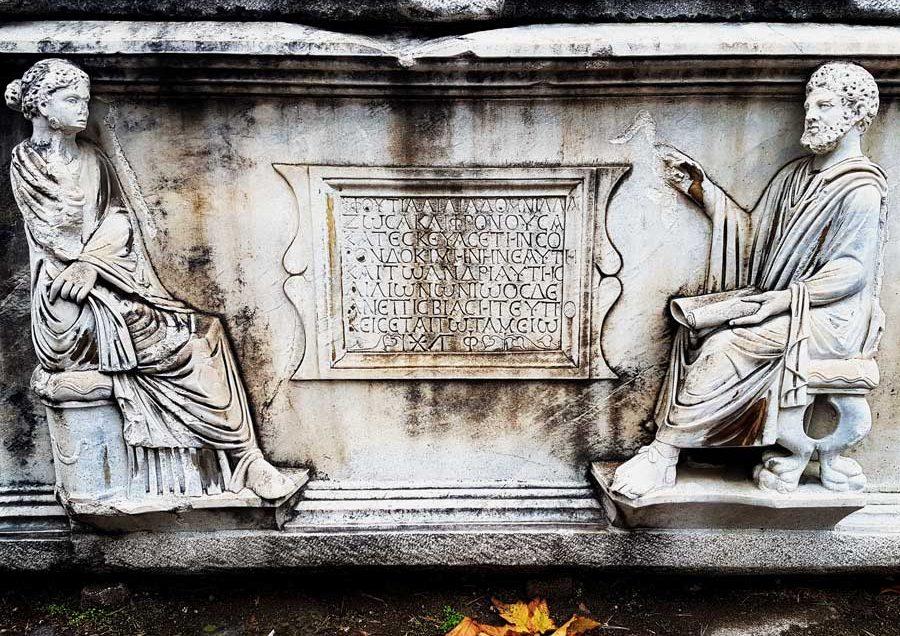 Konya Arkeoloji Müzesi ve Müze Eserleri Fotoğrafları