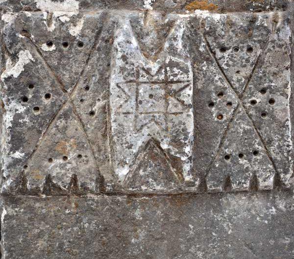 Onar köyü tarihi mezar taşları - Arapgir Onar village historical tombstones