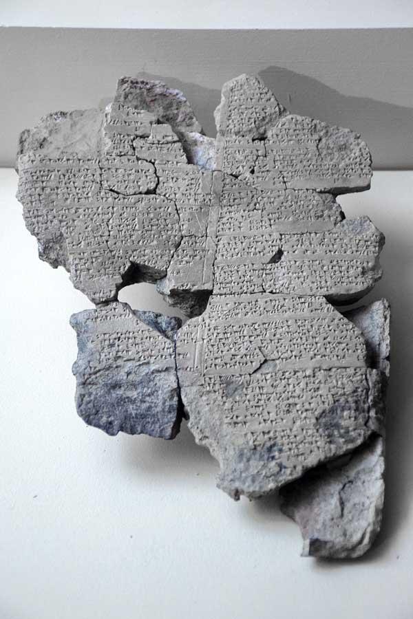 Sivas Arkeoloji Müzesi Hitit Çivi yazılı tablet M.Ö. 1400 - Sivas Archaeology Museum Hittite Period cuneiform tablet 1400 B.C