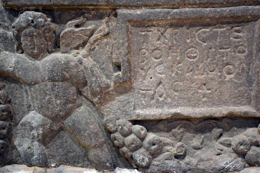 Sivas Arkeoloji Müzesi Roma Dönemi lahit parçası - Sivas Archaeology Museum Roman Period Sarcophagus piece