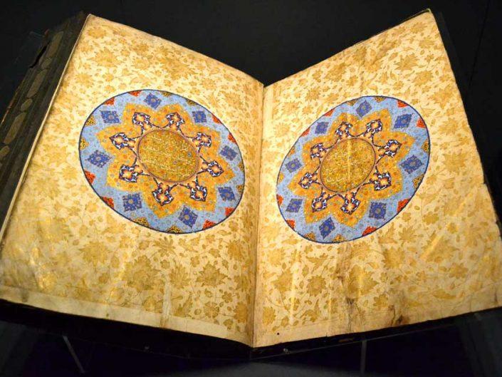 Türk ve İslam Eserleri Müzesi Safevi Dönemi Kuran-ı Kerim Şiraz 1580 - Turkish and Islamic Arts Museum Qur'an Safavid Period Shiraz 1580